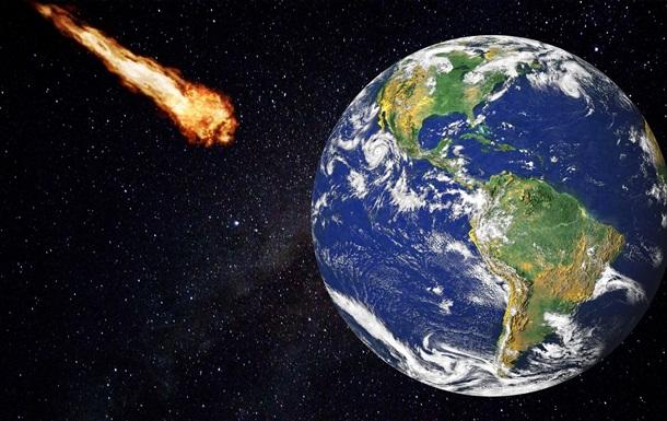 Сегодня над Землей пролетит астероид