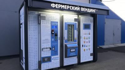 Сельхозпредприятие «Зеленоградское» из Пушкинского городского округа закупило 10 молокоматов