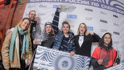 Скейтбордистка из Московской области стала чемпионкой России