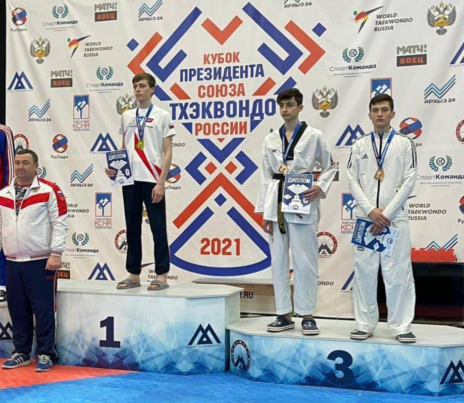 Спортсмены из Подмосковья завоевали 4 медали на всероссийских соревнованиях по тхэквондо