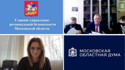 Сведения о цифровых финансовых активах будут запрашивать в Подмосковье в рамках проверок