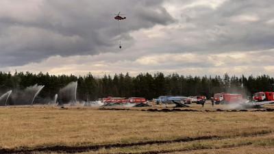 учения по ликвидации последствий ландшафтных пожаров