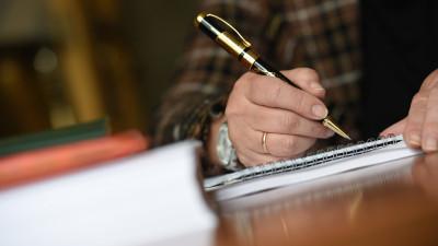 УФАС Подмосковья признало обоснованной жалобу ООО «КлассикСтоун» в Сергиевом Посаде