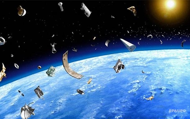 В Британии планируют очистить космос от мусора