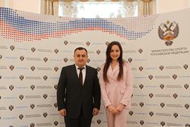В Минспорте России состоялась встреча с заместителем Министра образования, науки, культуры и спорта Республики Армения Кареном Гилояном
