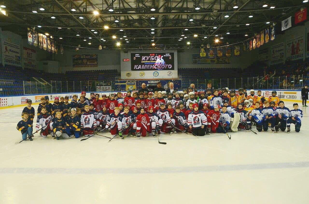 В Воскресенске стартовал Кубок олимпийского чемпиона по хоккею Валерия Каменского
