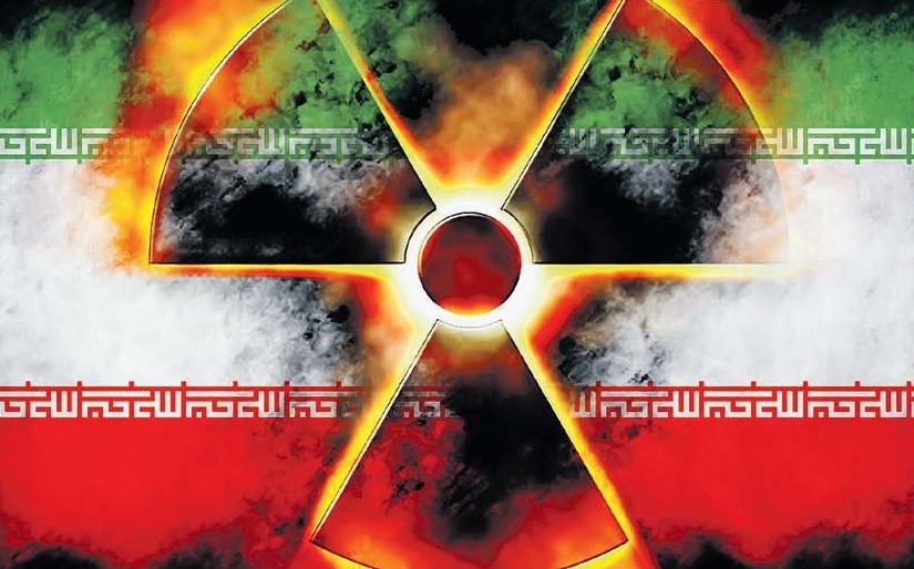 ядерный терроризм чп на ядерном объекте в иране