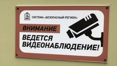 Житель Подмосковья задержан за кражу видеокамеры системы «Безопасный регион»