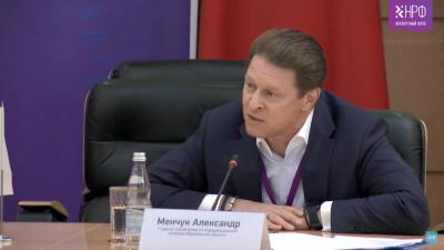 Александр Менчук отметил важность качества контента социальной рекламы