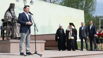 Андрей Воробьев принял участие в открытии памятника митрополиту Питириму в Волоколамске