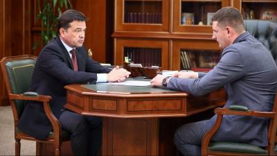 Андрей Воробьев встретился с главой городского округа Павловский Посад