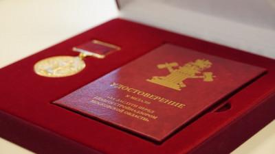 Артур Гарибян наградил удостоверением и медалью почетного жителя Подмосковья
