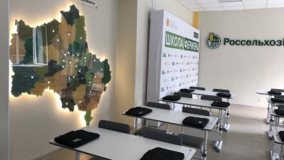 Более 30 студентов пройдут обучение в «Школе фермеров» Подмосковья