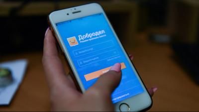 Более 35 тыс. жителей Подмосковья проголосовали за ремонт уличного освещения на «Доброделе»
