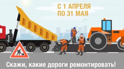 Более 76 тыс. жителей Подмосковья поучаствовали в опросе по ремонту дорог на 2022 год