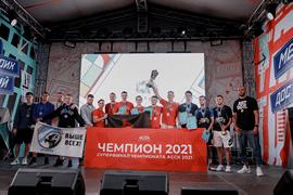 Фестиваль «АССК.Фест» в Казани собрал более 2000 студентов со всей страны