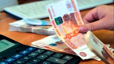 Фонд микрофинансирования Подмосковья снизил ставки по займам от 1 %до 7% годовых