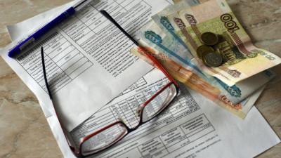 Главное за неделю в Подмосковье: «Коммунальный бонус» и мероприятия по борьбе с борщевиком