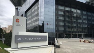 Главное за неделю в Подмосковье: новые должности в правительстве и премия «Медиана»