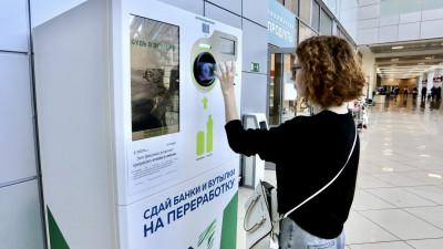Голосование жителей за места установки экопунктов начнется на портале «Добродел» 15 мая