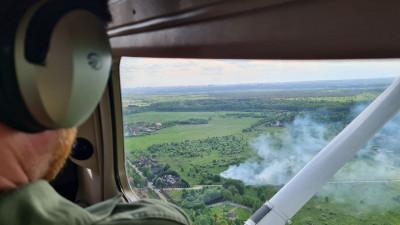 Комитет лесного хозяйства Московской области подписал контракт на обводнение торфяников