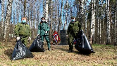 Лесничие привели в порядок более 40 мест воинской славы на землях лесного фонда Подмосковья
