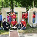 Летний фестиваль ГТО пройдёт в Дзержинском 26 мая