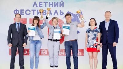 Летний фестиваль ГТО состоялся в Дзержинском