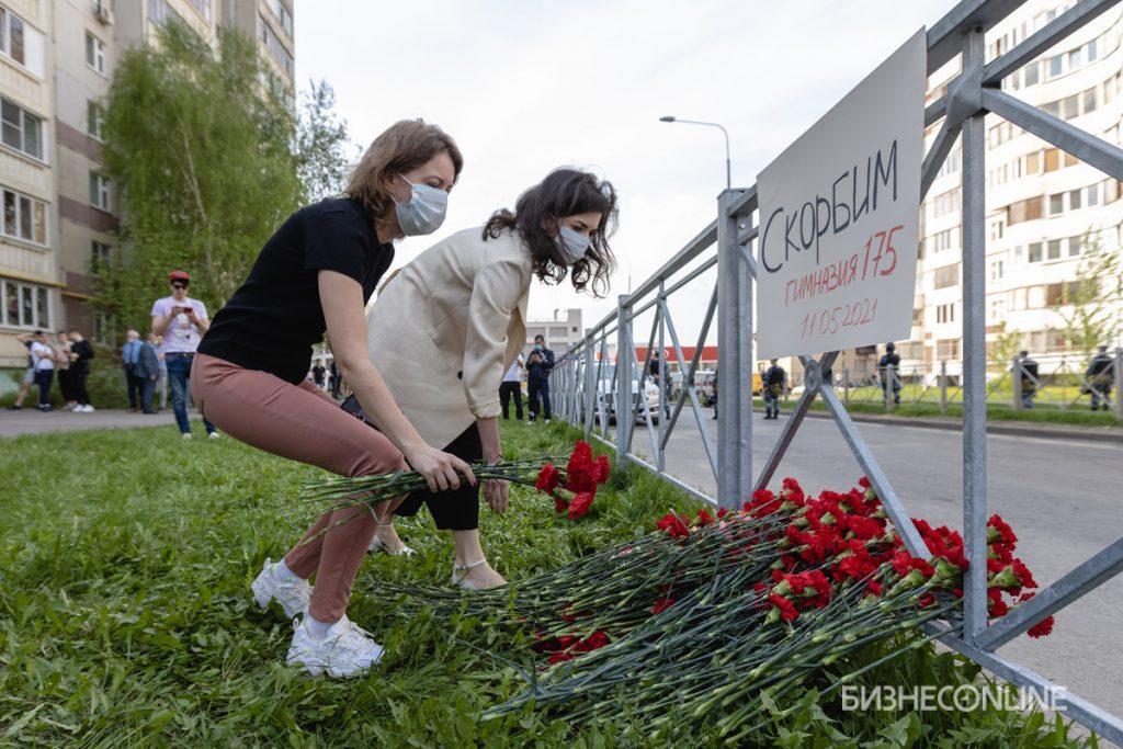 массовое убийство в казани шок надолго