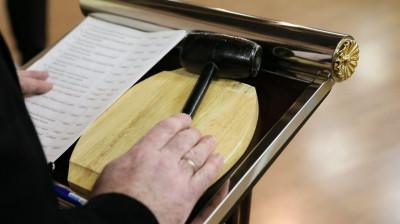 Около 20 человек приняли участие в торгах по продаже имущества в Московской области за неделю