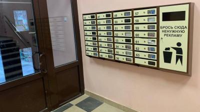 Около 600 подъездов отремонтировали в Подмосковье в 2021 году