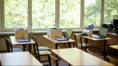 Пункт проведения экзамена ЕГЭ с технологией печати контрольно-измерительных материалов КИМ