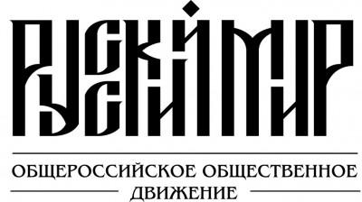 Пятый фестиваль «Русский мир» пройдет в Сергиевом Посаде 12 и 13 июня