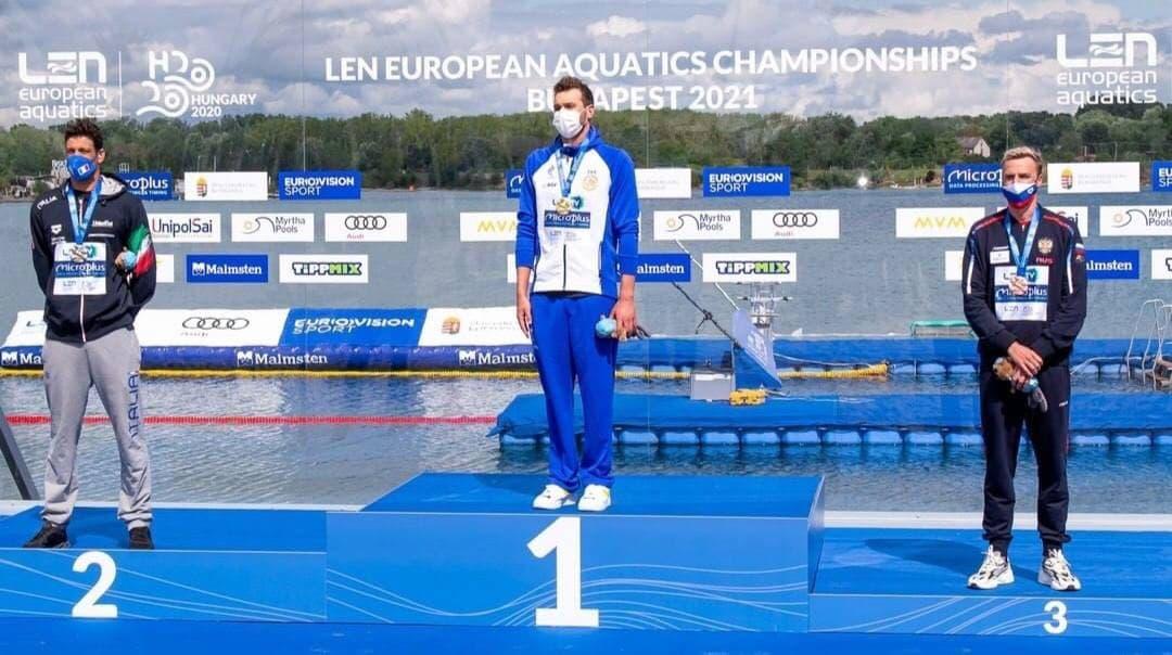 Подмосковные спортсмены завоевали 5 медалей на чемпионате Европы по водным видам спорта