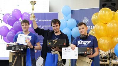 Подмосковные студенты победили в открытом чемпионате по спортивному программированию