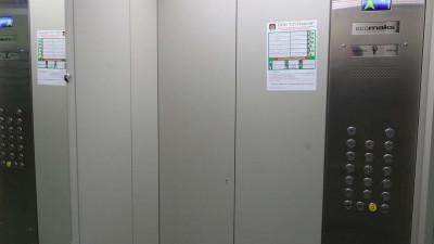 Более 65 лифтов заменят в домах городского округа Люберцы