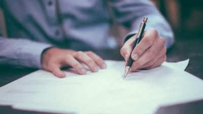 Работодателям Московской области напомнили о правилах применения дисциплинарных взысканий