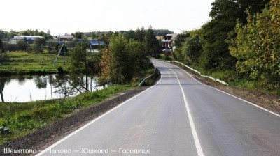 Ситуацию более чем на 100 участках дорог улучшили в Подмосковье за 3 месяца