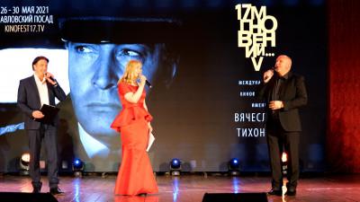 Стали известны итоги V Международного кинофестиваля имени Вячеслава Тихонова «17 мгновений»