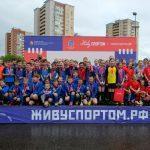 Стали известны победители регионального этапа турнира «Кожаный мяч-2021»