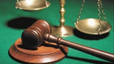 Суд признал законным решение о внесении изменений в реестр лицензий УК в Балашихе