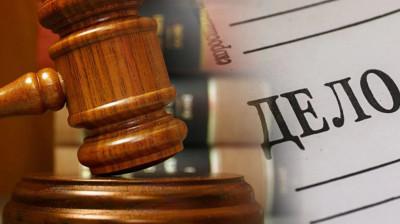 Суд признал законным решение УФАС об отказе в привлечении к ответственности АО «Мособлгаз»