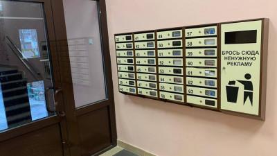 Свыше 1,3 тыс. подъездов отремонтировали в Московской области с начала года