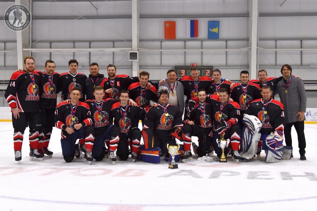 Три подмосковные команды стали участниками финального этапа Ночной хоккейной лиги в Сочи