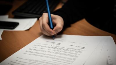 УФАС признало обоснованной жалобу ООО «Управление недвижимостью-С» на организатора торгов