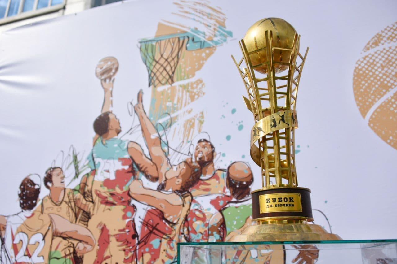 В 2021 году Кубок Давида Берлина пройдёт в Люберцах