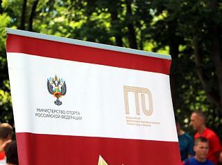 В День защиты детей Минспорт России проведёт Всероссийскую акцию «Спортивное лето с ГТО»