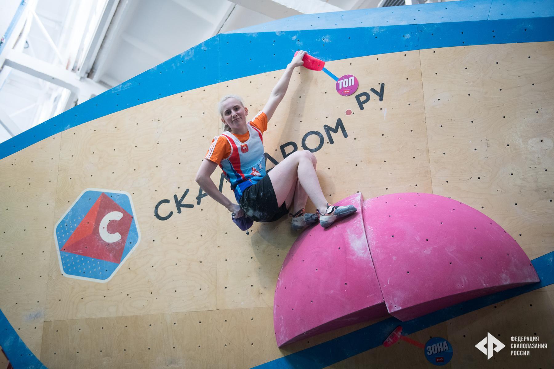 В Одинцове завершились всероссийские соревнования по скалолазанию