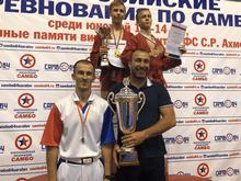 В Саратове состоялись Всероссийские соревнования по самбо среди юношей
