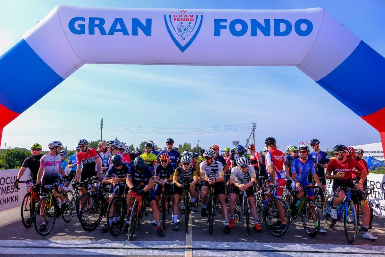 В Волоколамске состоится второй старт серии велозаездов Gran Fondo сезона 2021